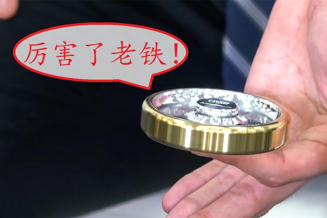 日本用工业级轴承制作指尖陀螺,破了世界纪录!