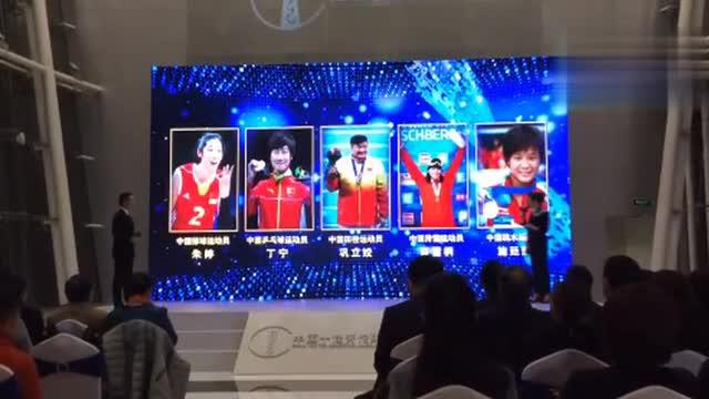 中国十佳劳伦斯最佳男女运动员,朱婷丁宁孙杨苏炳添入围!