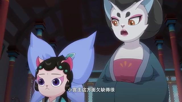 京剧猫:看到白糖的吃相,嬷嬷气得咬牙切齿,真让人不爽