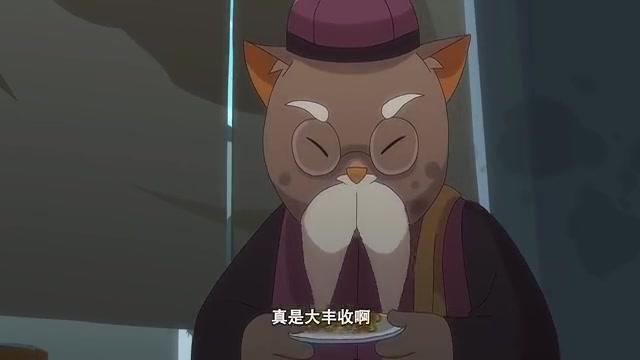 京剧猫:看到累坏的白糖,老板竟给他一个金币,真是太好了