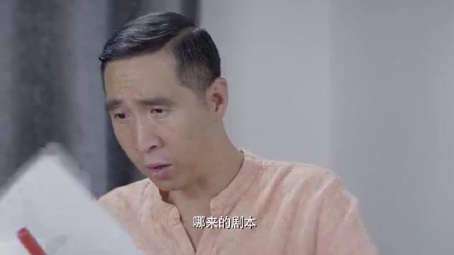 福星盈门:裴总认为自己花一万元买的这个剧本,有独特的艺术价值