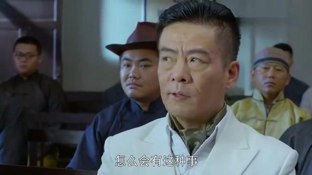 抗日剧:政府官员话里有话,谁料老马一言不发,竟让别人做主