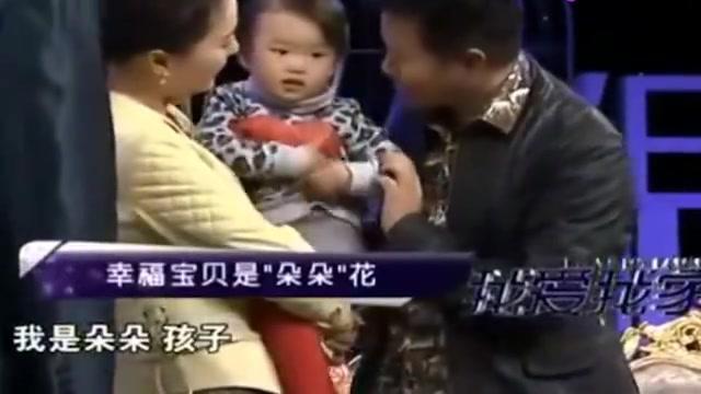 王宏伟女儿首亮相,自曝长大要学杂技!星二代就是与众不同