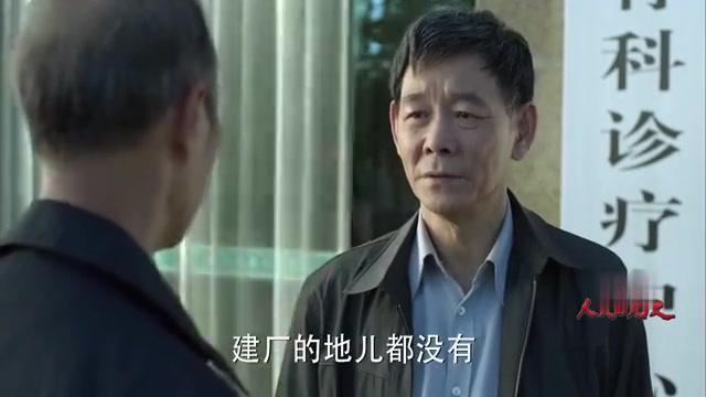 郑西坡说儿子给厂里接了五万块订单,自己赚了一万块