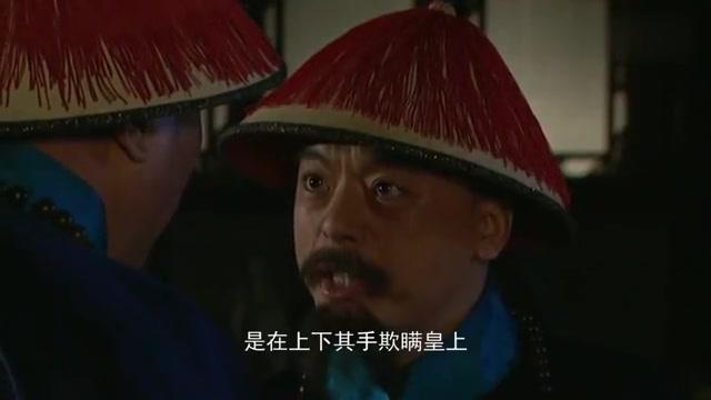 田文境竟说官员欺瞒皇上!藩库的银子是借的!山西商贾财雄天下