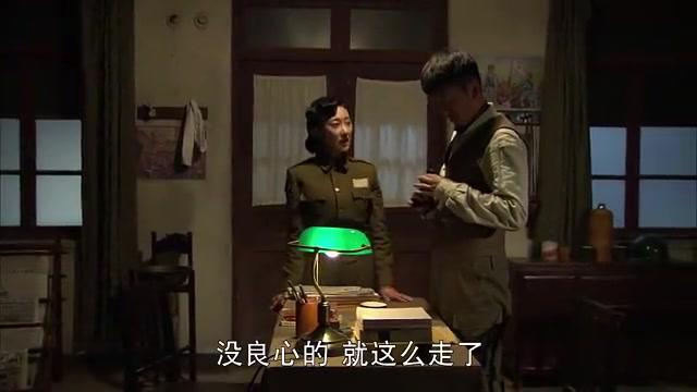 飞哥大英雄:陈彩霞不让梁飞去济南,把他拷在床头,第二天蒙了