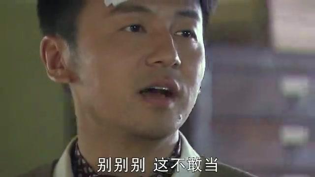 飞哥大英雄:胡克要梁飞当教官,梁飞蒙咯,秘密专家投日