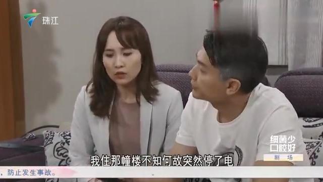外来媳妇:梁叔被人骗买私募基金,玉婷无奈,竟将梁叔锁家中?