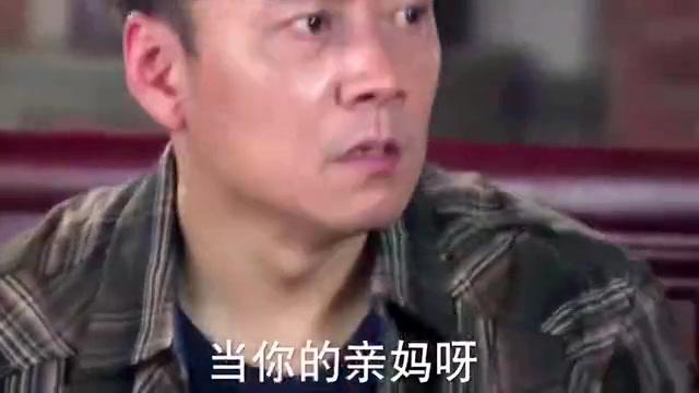 因为爱情:潘妈说不反对安向东再婚,但对象一定不能是她