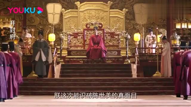 包拯向皇上请求辞官回乡,谁知皇上不但不批准,还当场给包拯升官