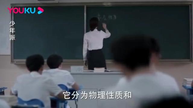 高考在即,学生却沉迷手机,老师倾心交流令学生动容