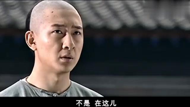漕运码头:小伙被家里人送到京城享福,万万没想到竟送到了净身房