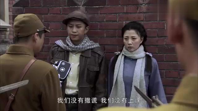 延安爱情:彭登科被日本人围住,却没想到彭登科哥哥和军官认识!
