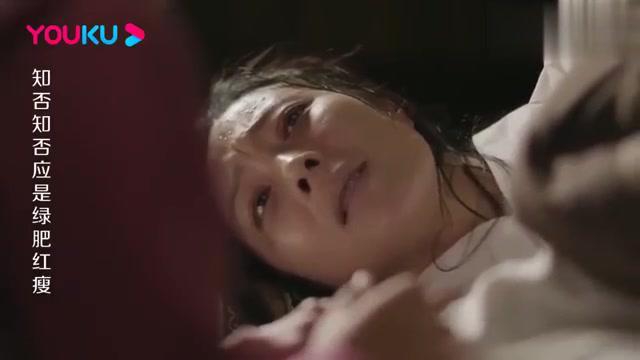 卫小娘难产马上就撑不住了,临死前还不愿让明兰叫她娘,泪目!