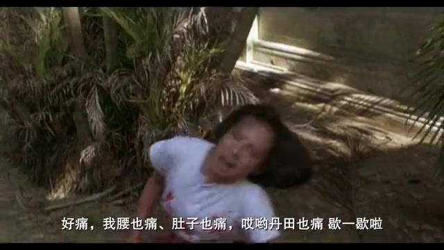 美女为给星爷留面子,故意装成被他打疼,可惜演技太尬一秒被识破