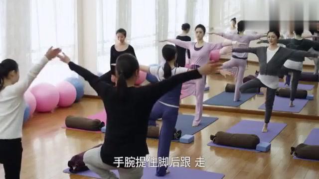 守婚如玉:为了孩子心机华莎苦练瑜伽,拿来哦下秒竟直接晕倒