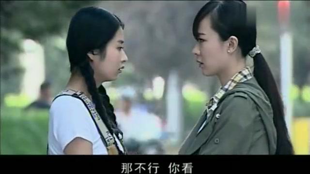 孽缘:海灵做事负责,女孩心情不好,自己有事喊来女儿父亲接她!