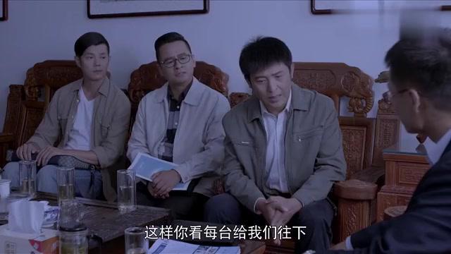 父老:王书记跟老板谈价钱,谁料老板竟给他提回扣,这下倒霉!