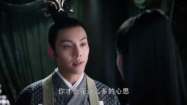 醉玲珑:卿尘回到房间,和元凌都觉察到郑夫人异样