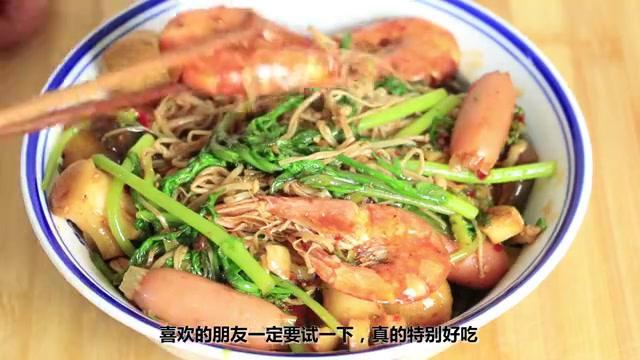 想吃麻辣香锅别出去吃了,教你在家做,香辣入味,味道不输大饭店