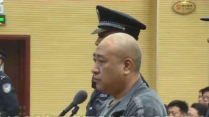 甘肃白银连环杀人案罪犯,高承勇逃亡28年,近日被执行死刑