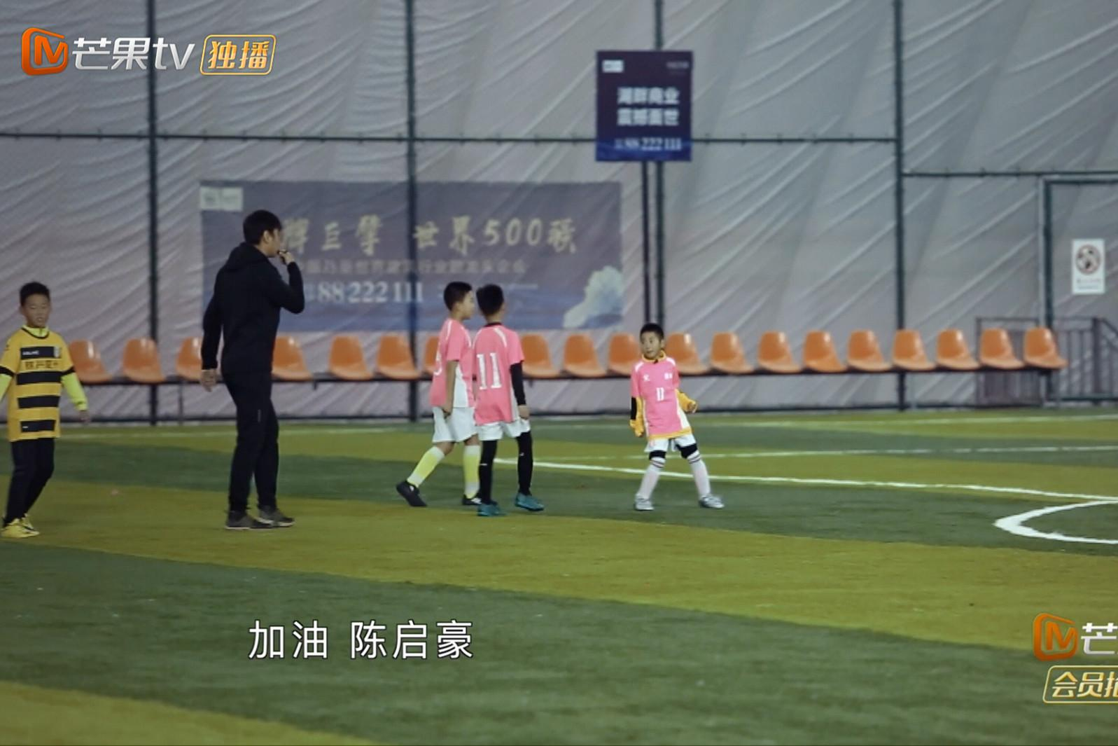 《变形计》云南足球小子首次在球场踢球 梦想实现第一步