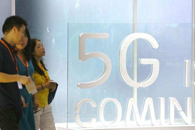 联通电信再次落后,5G套餐预定量出炉,中国移动一家独大