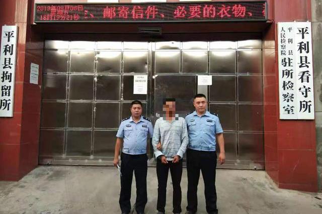 平利一男子酒驾已被罚,又接连两次醉驾被逮捕