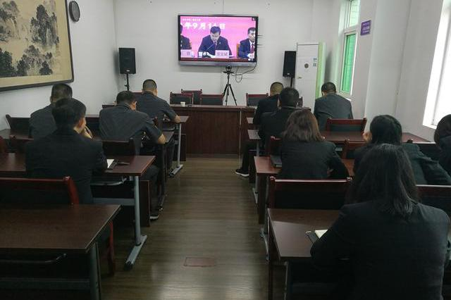 汉滨法院组织干警参加最高法院讲师团巡回授课