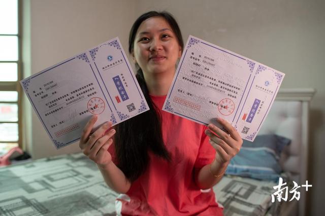 原来,盲人能看到这些!跟拍广东首位全盲高考生的大学生活