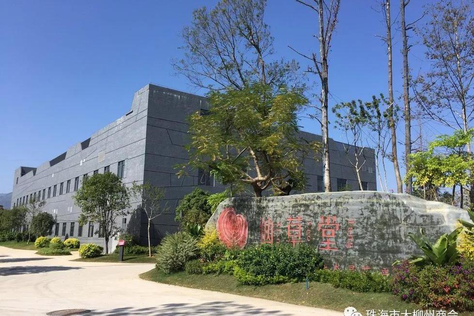 珠海市大柳州商会领导赴广西柳州调研,指导回乡创业会员企业