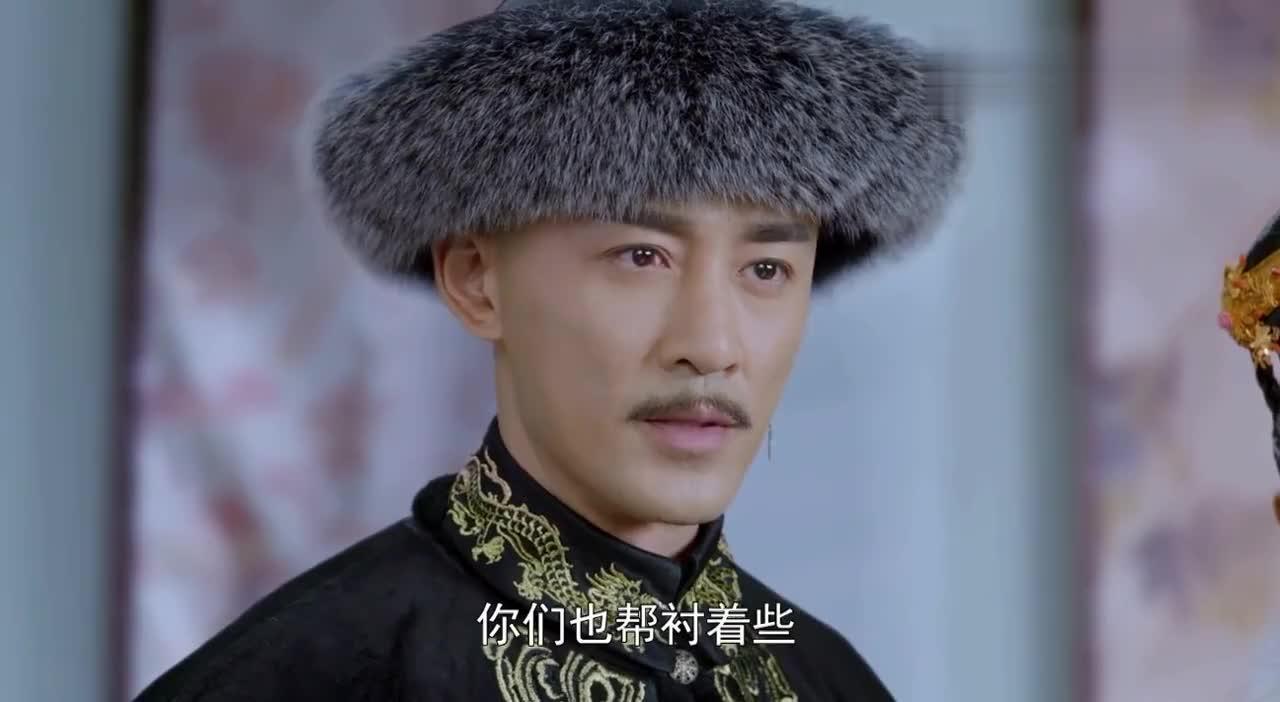 皇帝对小福晋宠爱有加,怕她走路太累,竟直接背着小福晋回宫