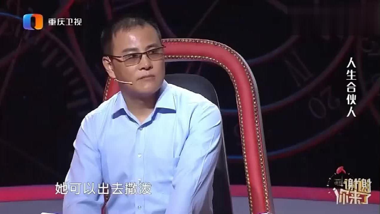 富豪丈夫想放弃事业陪伴家人登台致歉妻子涂磊称赞长大了