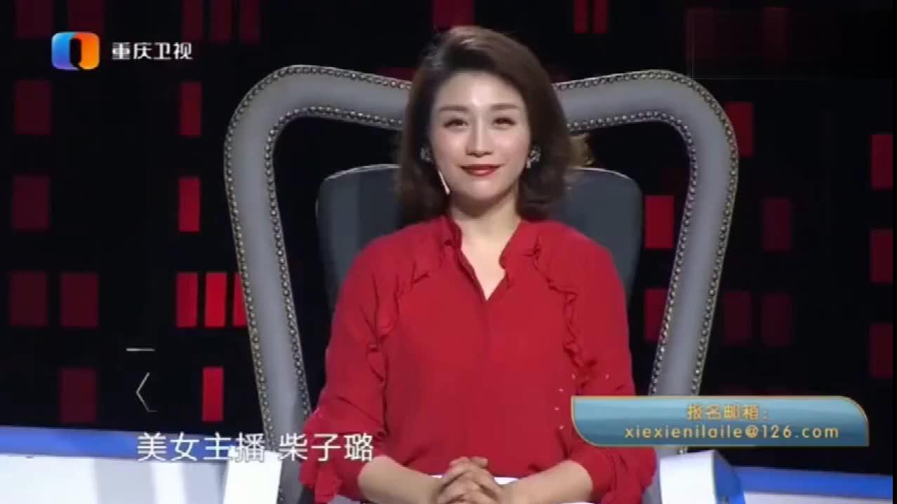 58岁母亲和涂磊对话观众笑翻了涂磊这妈妈很傲娇