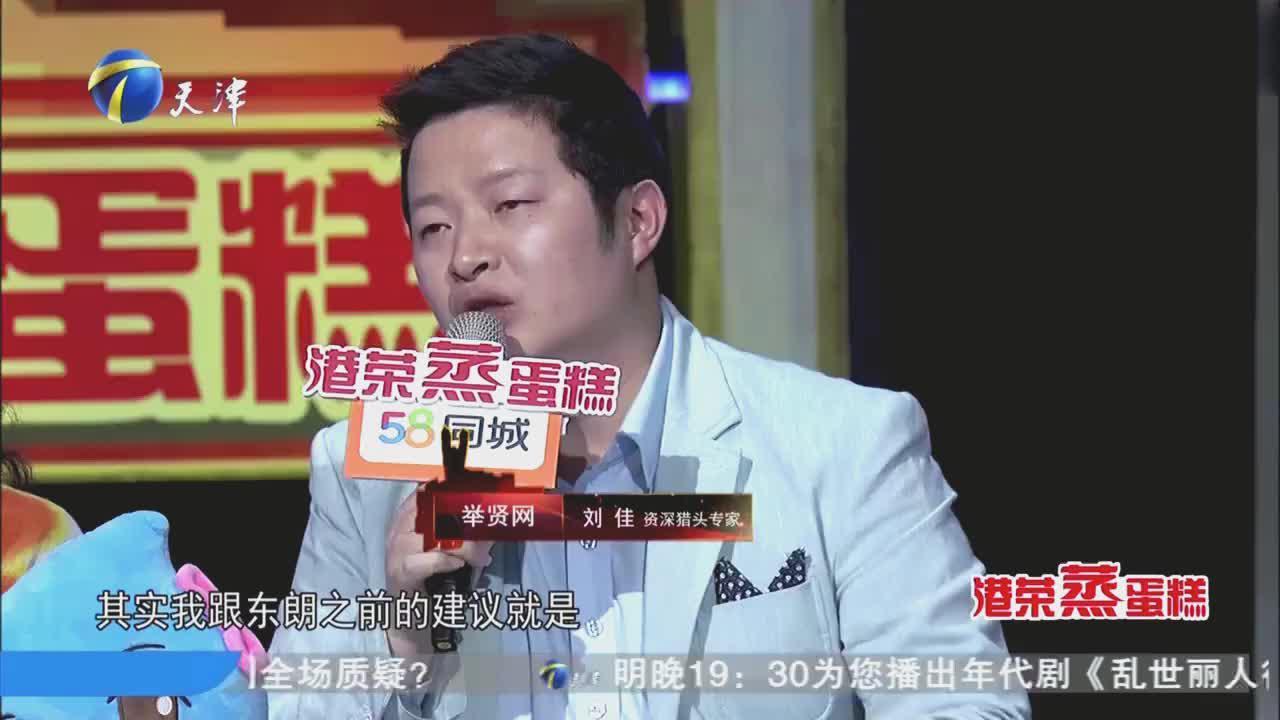 35岁唱作人求职登台就献歌一曲涂磊你真是来应聘工作的