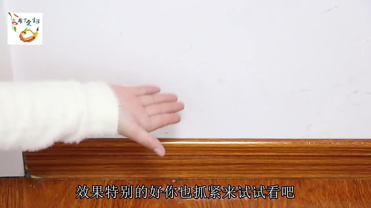 墙壁脏了别只用水擦保洁公司里偷学一招墙壁和刚粉刷过的一样