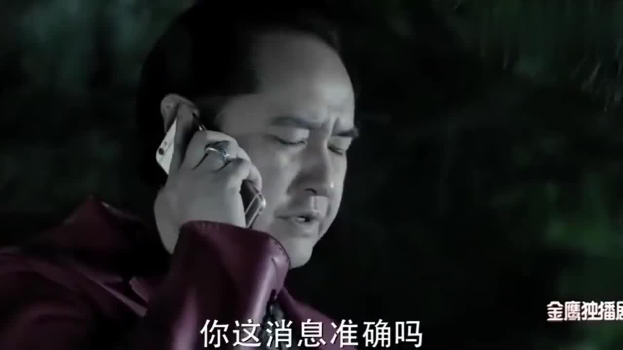 怀疑侯亮平的背景,赵瑞龙不敢杀,为什么祁同伟不怕呢?