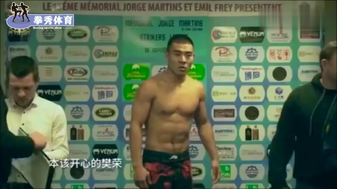 中国退役军人8秒狂砸美国拳手20多拳,对手呼吸困难拍地求饶!