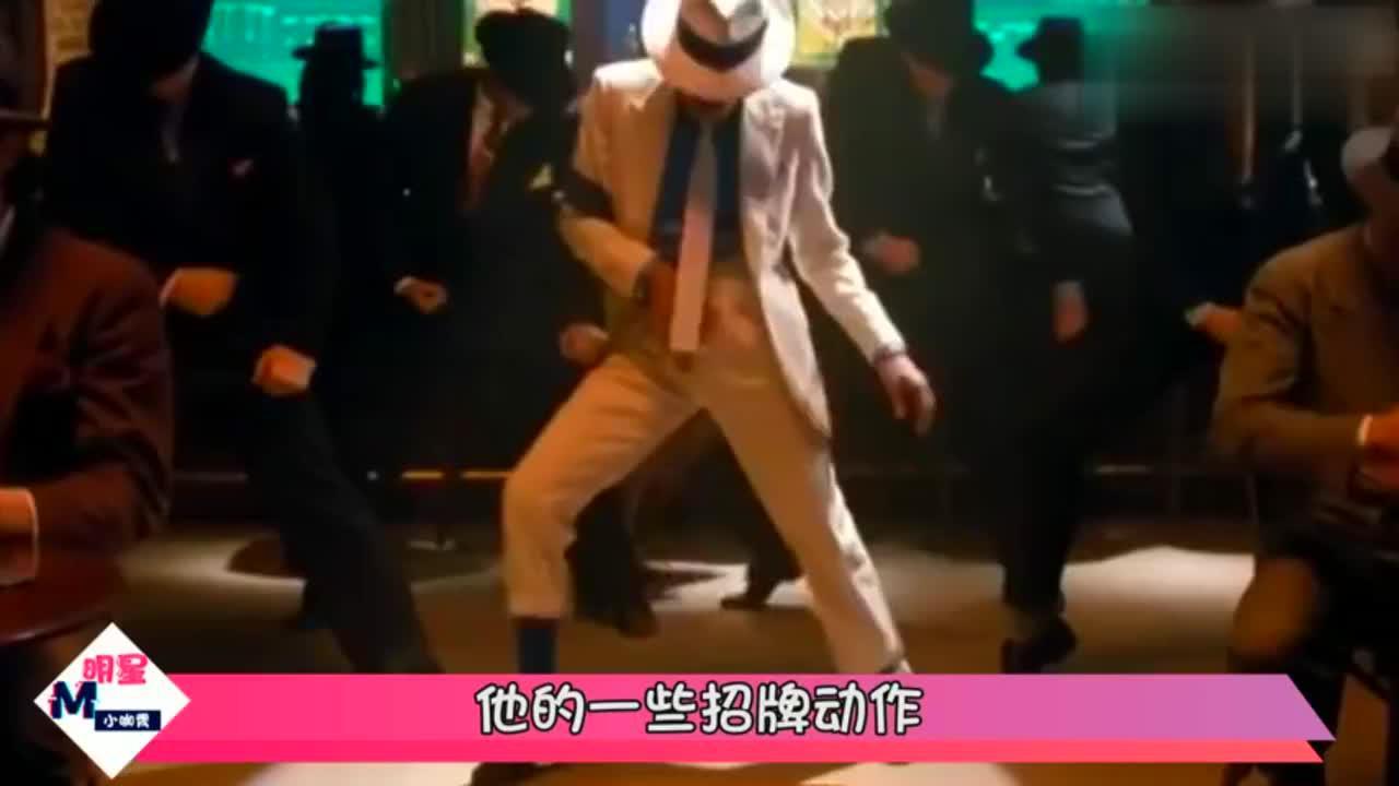 刘德华走红至今人气不减,杰克逊来中国演出,唯独只邀请了他