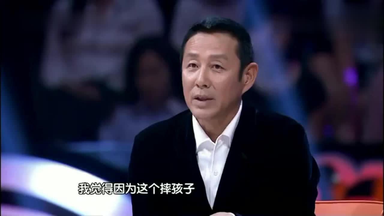 华少和陈道明老师意见起分歧你们说的都对谁叫你们比我有文化