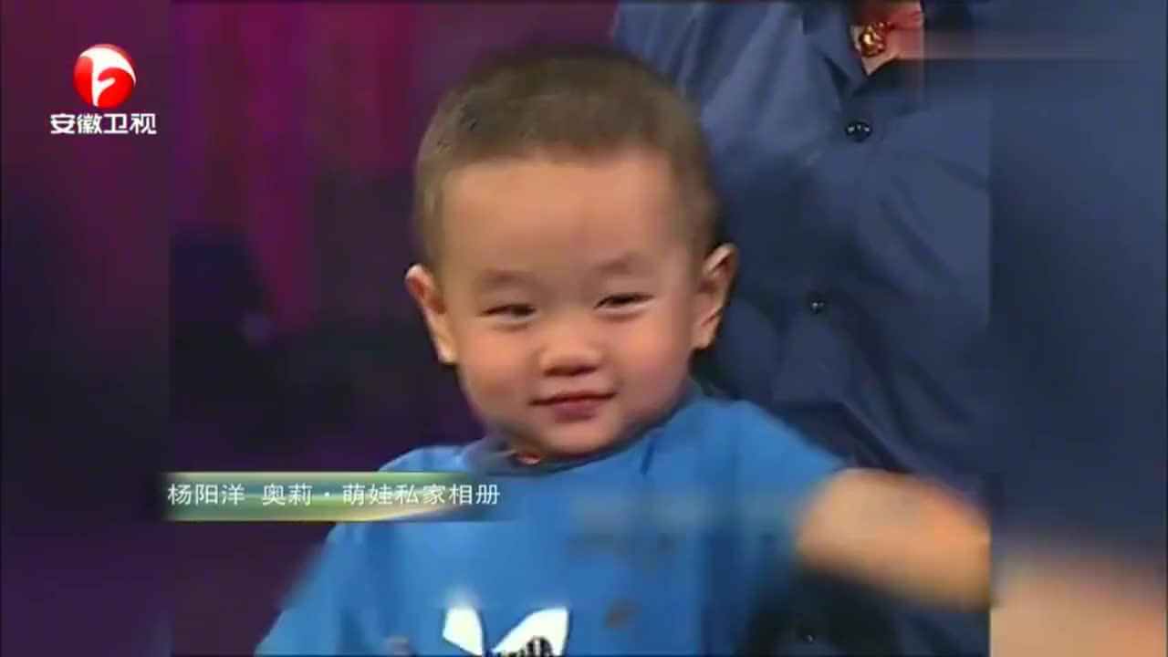 杨阳洋一岁做客节目视频回顾 展示体操天赋翻跟头