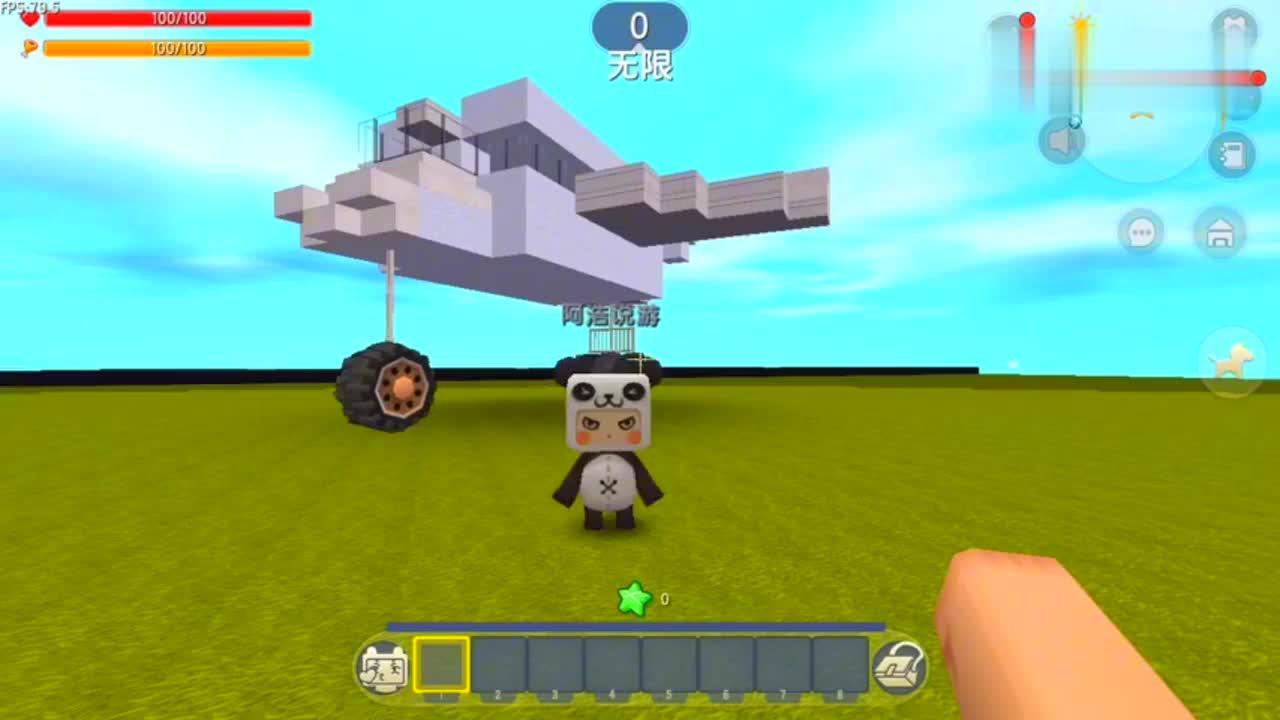 迷你世界:可恶的小表弟,借走我新买的私人飞机,自己私吞