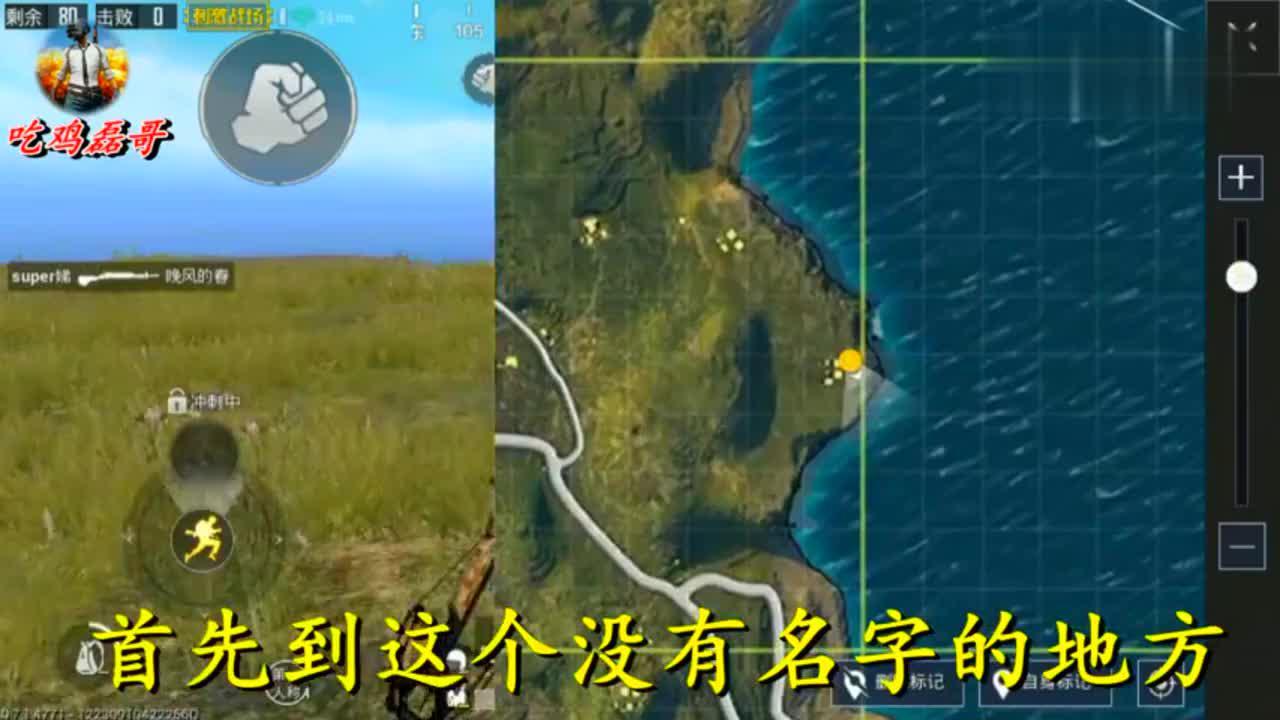 刺激战场:海岛无敌bug,当安全区刷这里,100%吃鸡