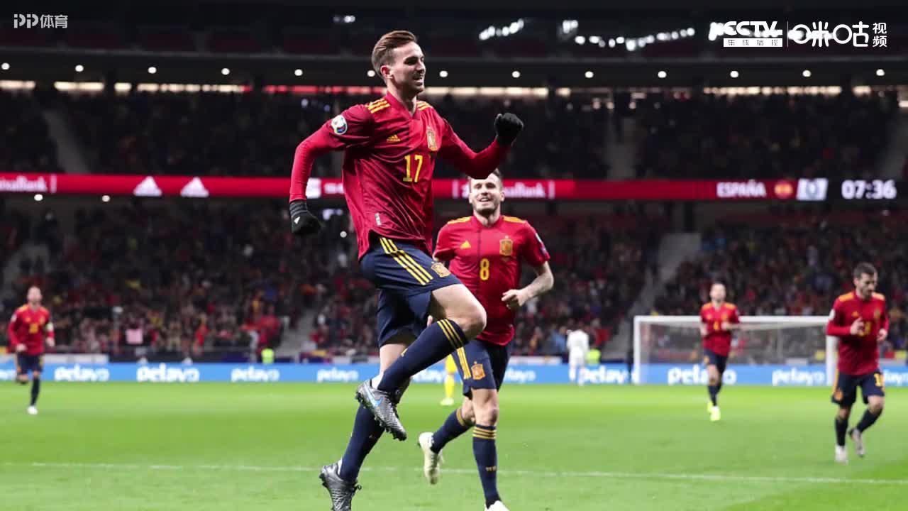 欧预赛:莫雷诺双响+造乌龙鲁伊斯建功 西班牙5:0罗马尼亚