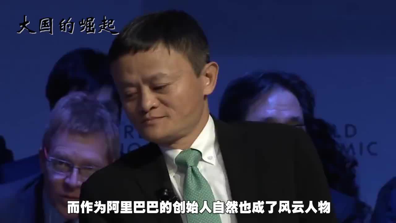 为什么外国领导人那么喜欢马云而马化腾和王健林就不一样