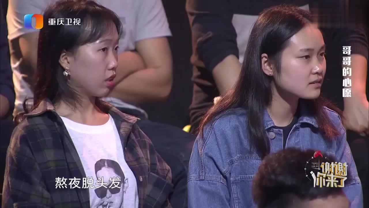 28岁哥哥接受弟弟致歉,一出场竟如此显小,涂磊:好像你是弟弟
