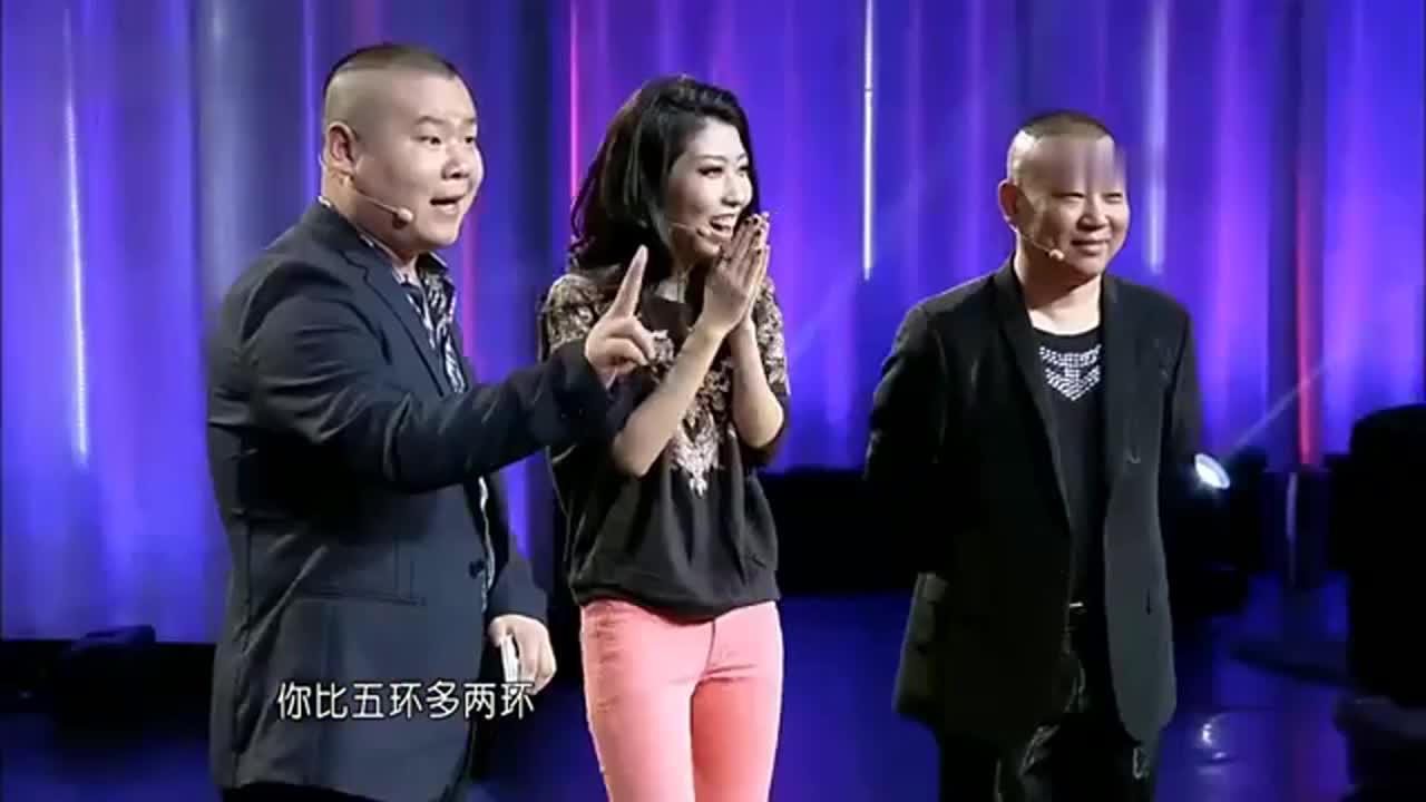 曲婉婷上郭德纲节目跟岳云鹏学唱《五环之歌》老郭看不下去了