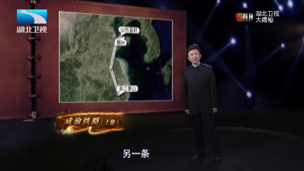 邓小平哪三条理由说服毛主席?为四川抢来新中国第一条铁路