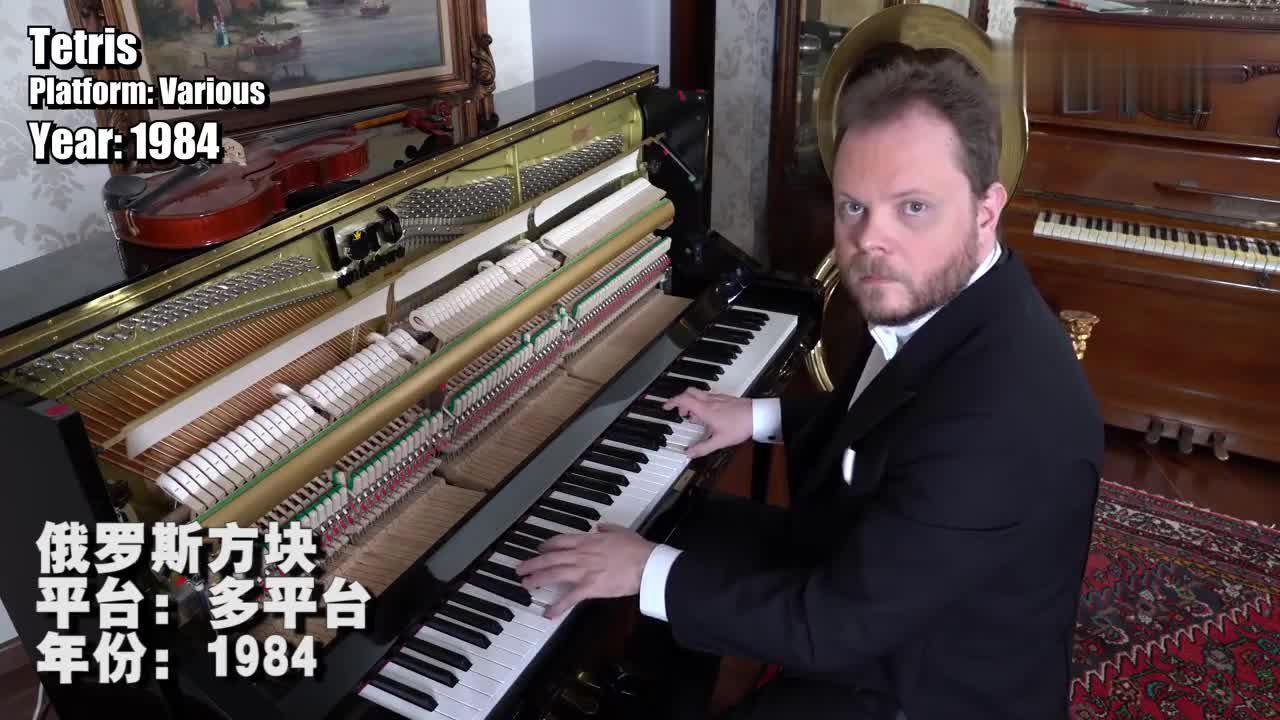 电子游戏也可以很高雅听听钢琴演奏的游戏之声