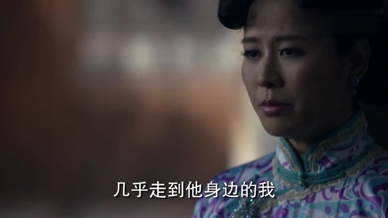 馥芳跟乾枫说出了过往,乾枫很感动!